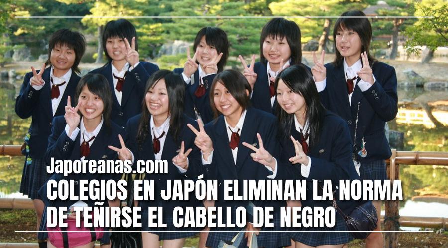 Colegio de Osaka es demandado por obligar a los estudiantes a teñirse de negro