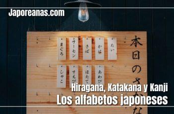 alfabetos japoneses